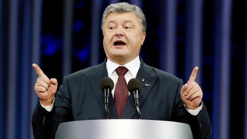 Почему США заявили о возможности досрочных президентских выборов на Украине