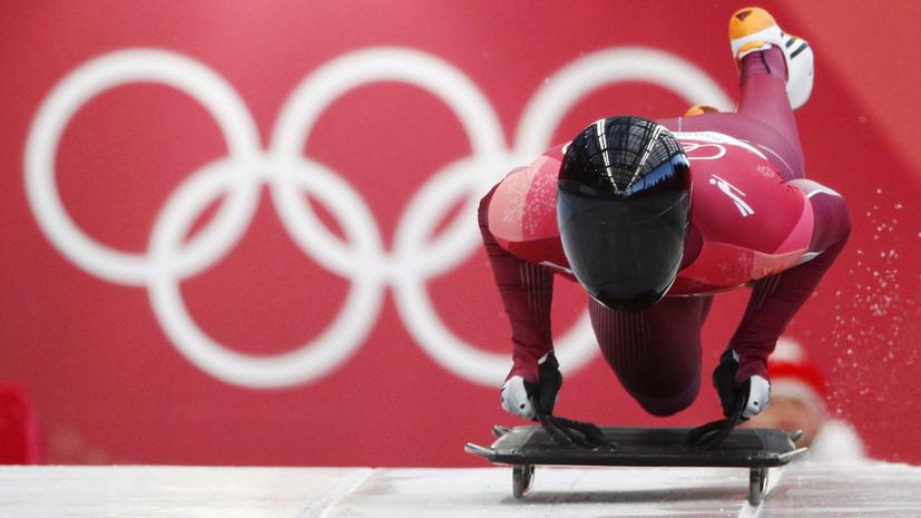 Шанс на медаль: россиянин Трегубов — второй после первого дня соревнований скелетонистов