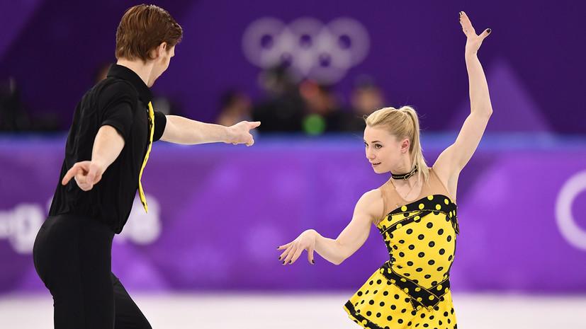 Падение с пьедестала: российские фигуристы Тарасова и Морозов остались без медалей соревнований пар на ОИ-2018