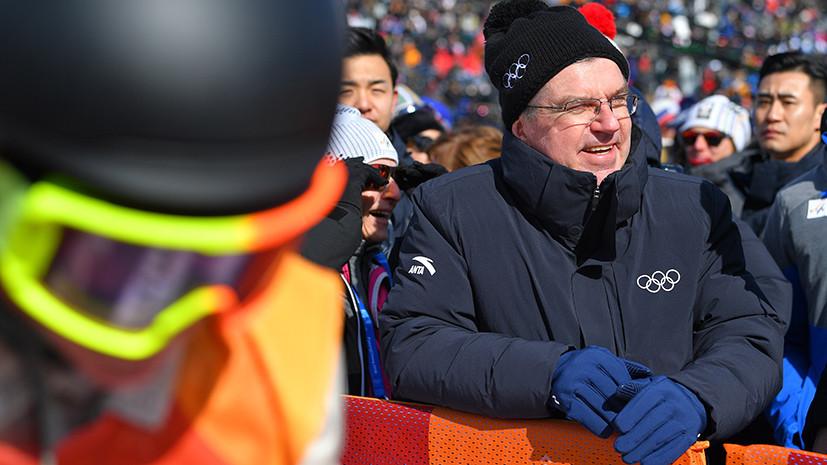 Лыжница Нечаевская: Бах искренне говорил, что рад нас видеть на Олимпиаде