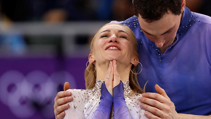 Фигуристка Савченко прокомментировала победу в паре с Массо на ОИ-2018