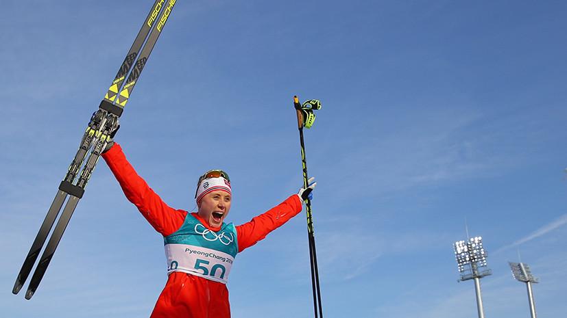Норвежская лыжница Хага выиграла золото на дистанции 10 км на ОИ-2018, Седова — восьмая