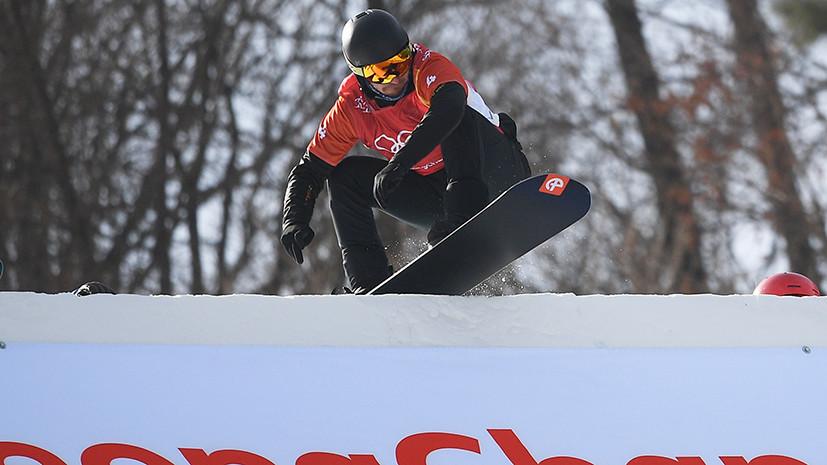 Сноубордист Олюнин отправлен в больницу после полуфинального заезда на ОИ-2018