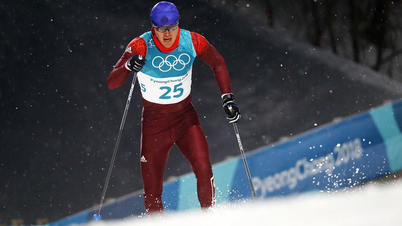 Стал известен состав российских лыжников на индивидуальную гонку на ОИ-2018