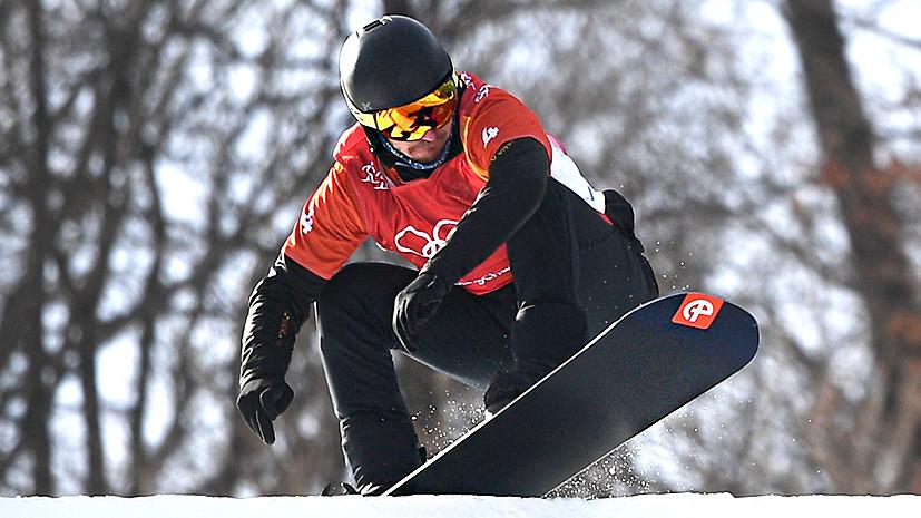 Тренер прокомментировал травму российского сноубордиста Олюнина