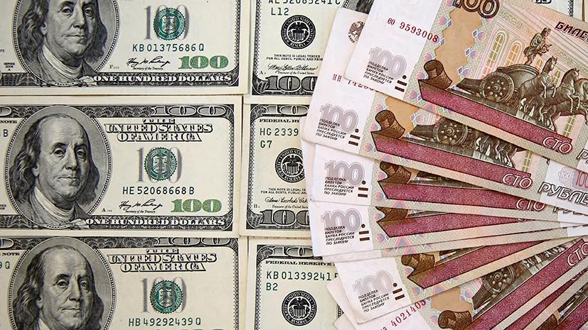 Суточная неуверенность: с чем связана нестабильность рубля на торгах 15 февраля