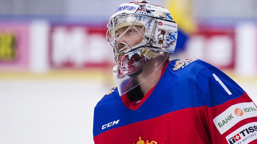 Российский голкипер Варламов признан второй звездой дня в НХЛ