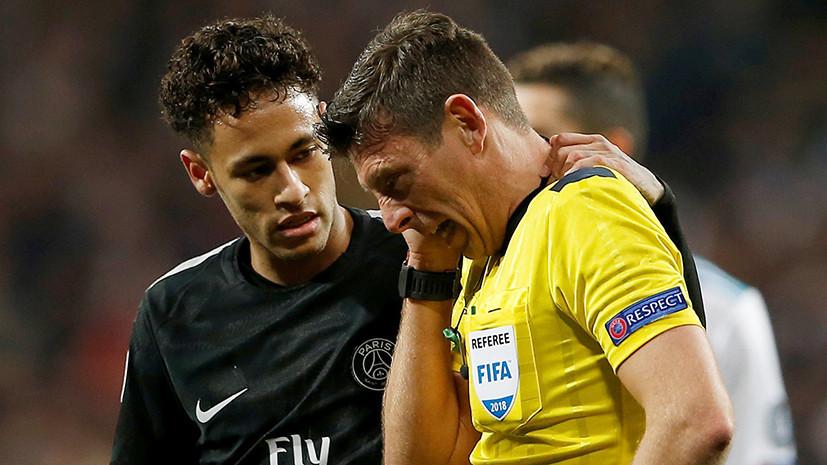 Президент ПСЖ обвинил арбитра в помощи «Реалу» в матче ЛЧ