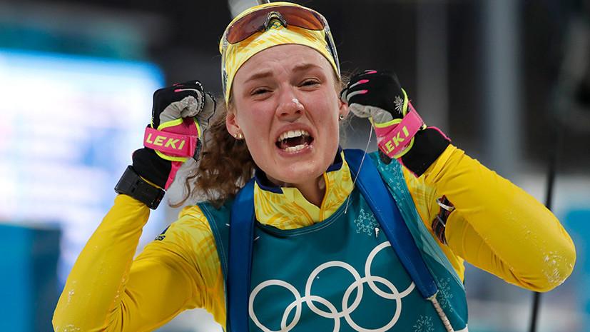 Спортсменка из Швеции Эберг завоевала золото в индивидуальной гонке по биатлону на ОИ-2018, Акимова — 15-я