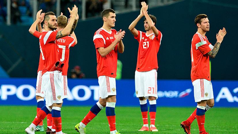 Сборная России поднялась в обновлённом рейтинге ФИФА