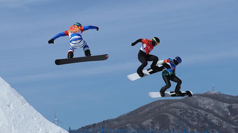 В ФСР заявили, что намеренного контакта соперника со сломавшим ногу сноубордистом Олюниным не было