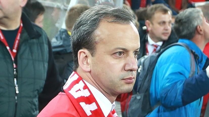 Дворкович: российскому клубу реально выиграть Лигу Европы
