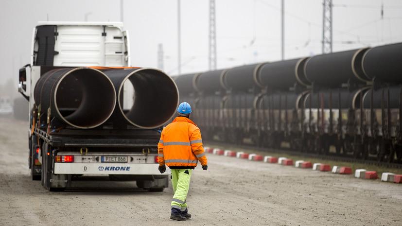 Игра на трубе: как Варшава пытается навязать Европе норвежский газ