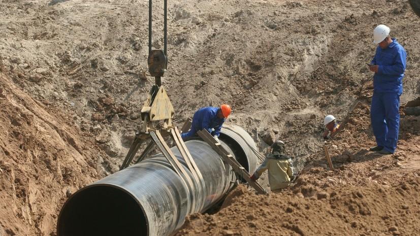 Эксперт прокомментировал намерение Польши построить газопровод в противовес «Северному потоку — 2»