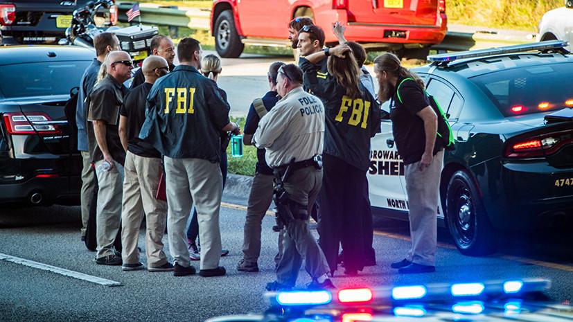 «Все могли предвидеть это сумасшествие»: что известно о стрельбе в школе Флориды