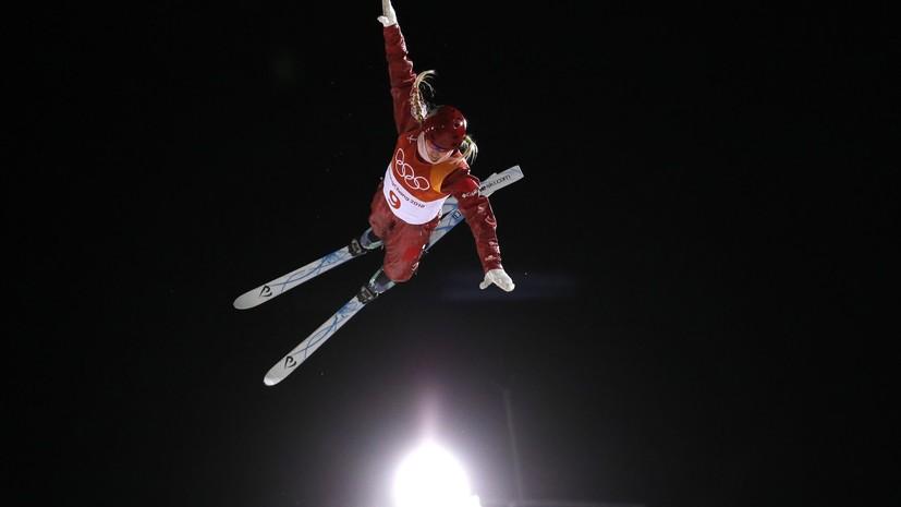 Россиянка Орлова выиграла первую квалификацию по лыжной акробатике на ОИ-2018