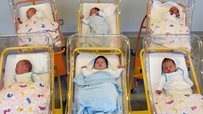 В Москве сообщили о самых необычных именах новорождённых в 2017 году