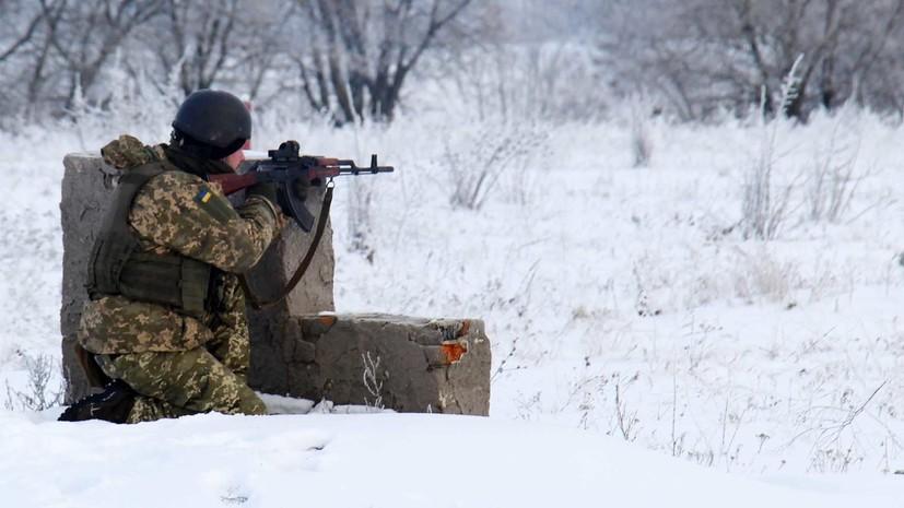 Огонь по своим: украинские морпехи расстреляли четырёх сослуживцев в Донбассе
