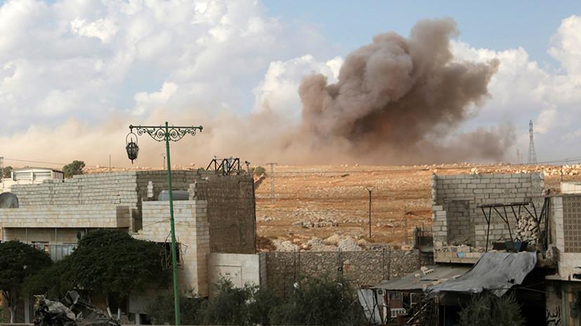 «Речь может идти о гибели пяти человек»: в МИД РФ опровергли сообщения о потере сотен «русских наёмников» в Сирии