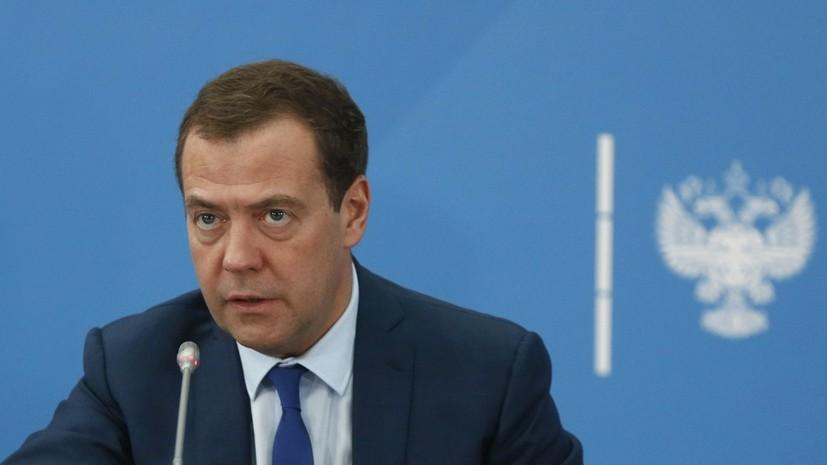 Медведев о возможных санкциях США: пусть у них голова болит