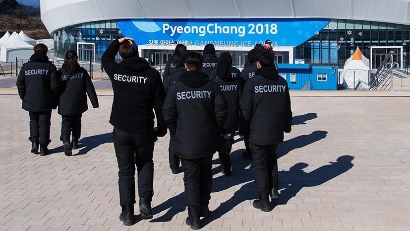 Выступавший против России член МОК нанёс травму охраннику во время ОИ-2018