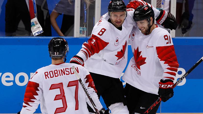 Сборная Канады по хоккею начала с победы олимпийский турнир в Пхёнчхане