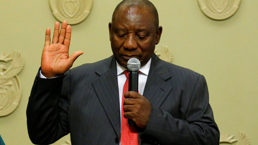Рамапоса принял присягу в качестве президента ЮАР