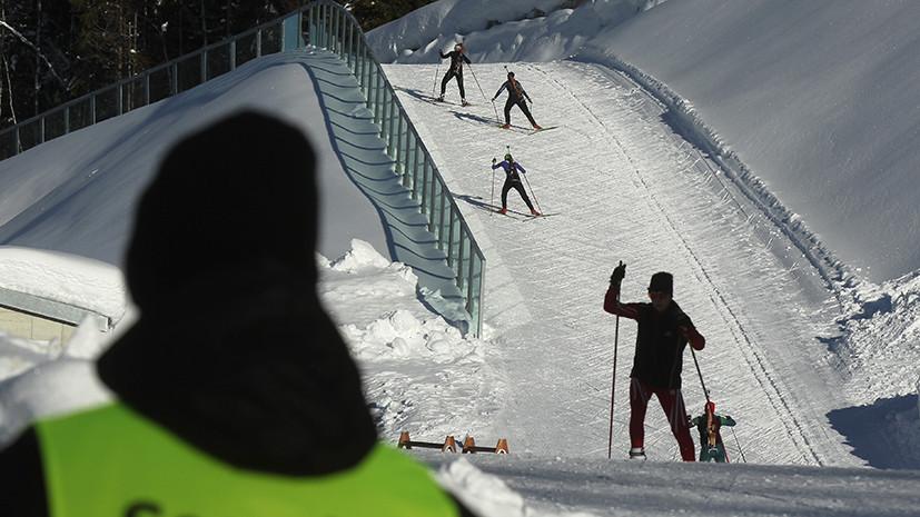 Тренер сборной США рассказал об отношениях между российскими и американскими лыжниками