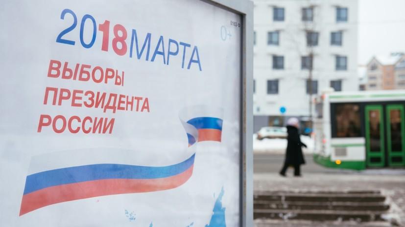 Запланированные на день президентских выборов матчи РФПЛ будут перенесены