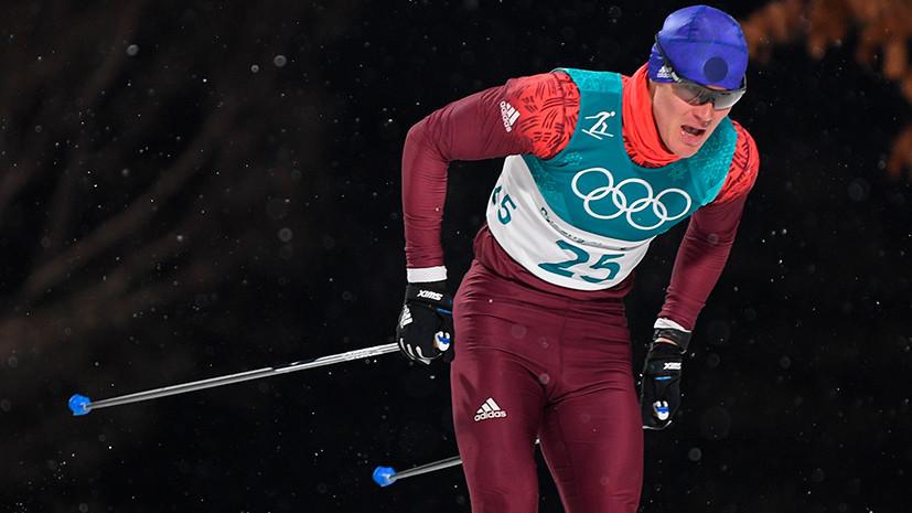 Американский тренер рассказал, как помог российскому лыжнику Виценко во время гонки на ОИ-2018