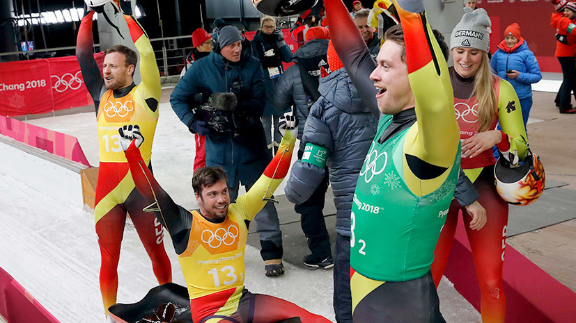 Сборная Германии по санному спорту завоевала золото ОИ-2018 в эстафете, Россия — седьмая