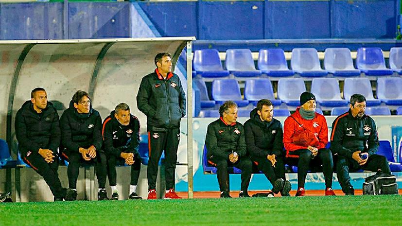 «Спартак» представил стартовый состав на матч плей-офф Лиги Европы с «Атлетиком»