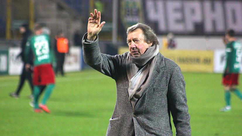 Стал известен состав «Локомотива» на матч плей-офф Лиги Европы с «Ниццей»