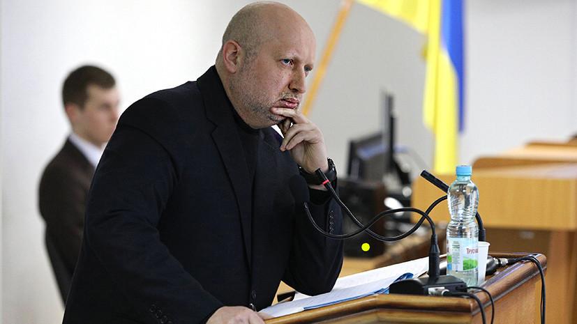 «Нет средств противодействия»: Турчинов рассказал о неготовности Украины к войне с Россией