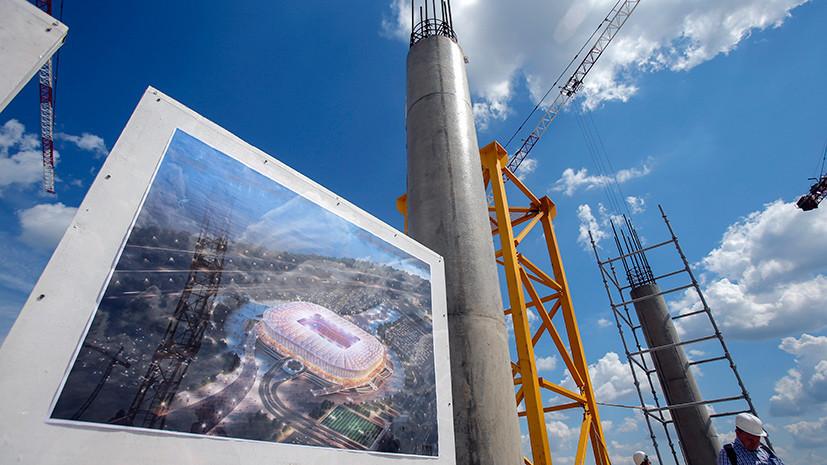 Затраты на подготовку Ростова-на-Дону к ЧМ-2018 превысили 100 миллиардов рублей