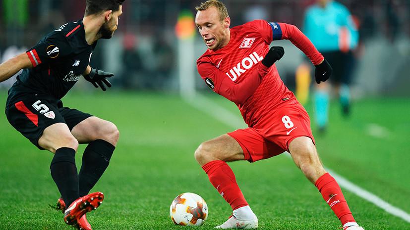 Хет-трик Фернандеша, провал «Спартака» и поражение «Зенита»: российские клубы стартовали в плей-офф Лиги Европы