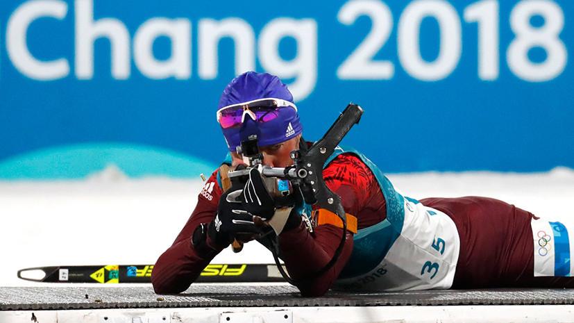 Бабиков: российские лыжники — пример того, как можно стойко бороться, несмотря на невзгоды