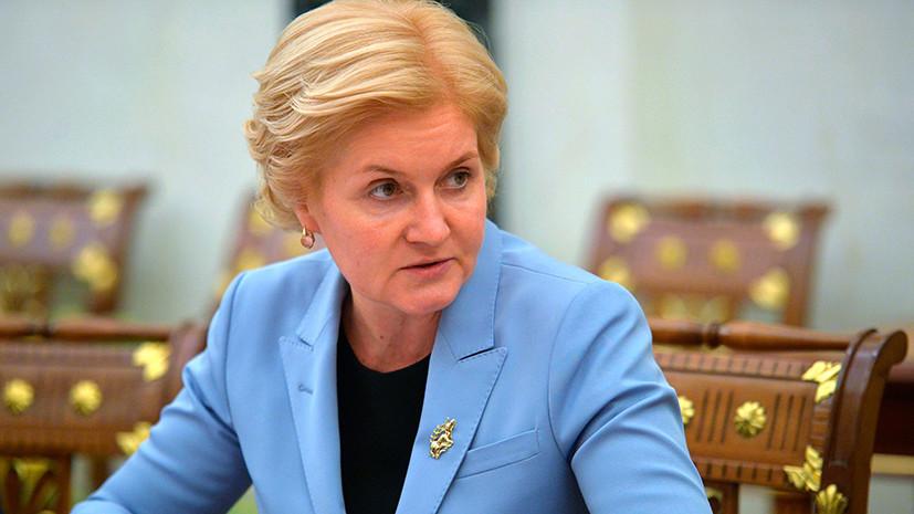 «Наша главная задача — это Россия для россиян»: вице-премьер Ольга Голодец об образовании, культуре и борьбе с бедностью