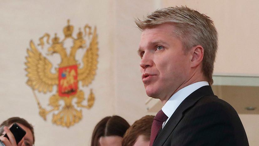 Колобков: не сказал бы, что российский бизнес активно идёт в поддержку спорта