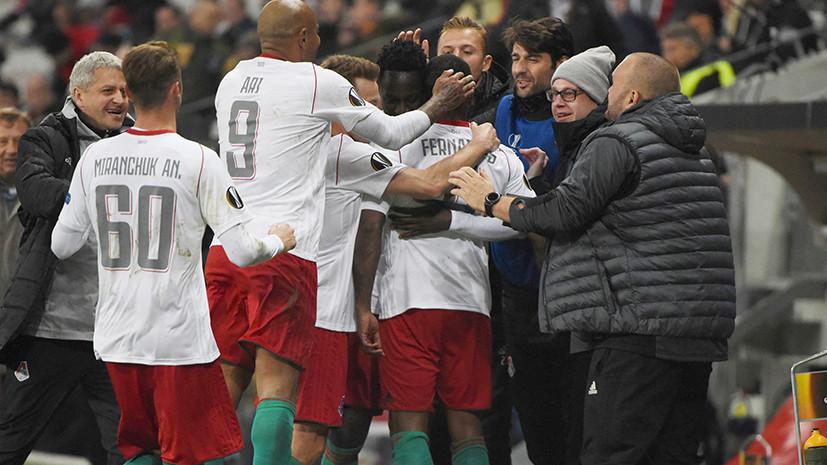 Хет-трик Фернандеша принёс «Локомотиву» победу над «Ниццей» в плей-офф Лиги Европы