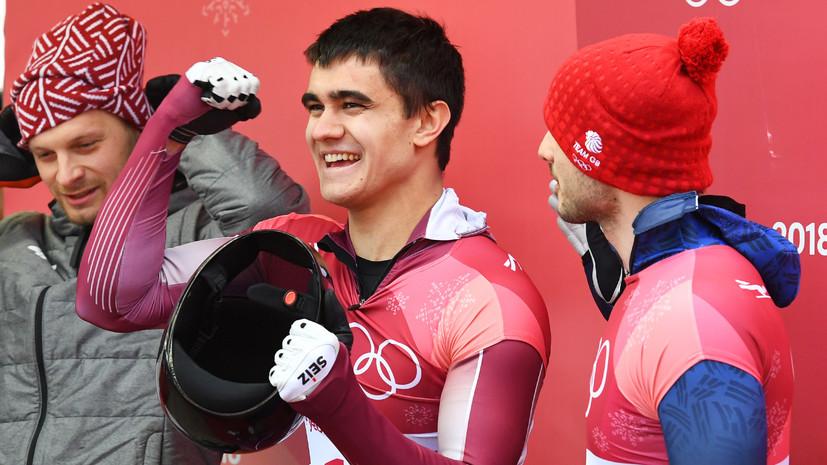Серебряный призёр ОИ-2018 Трегубов о своём успехе
