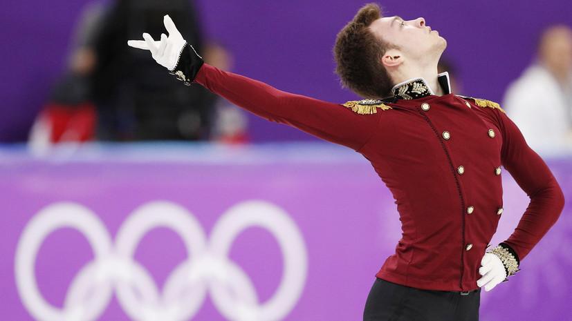 Российский фигурист Алиев попал в пятёрку лучших после короткой программы на ОИ-2018