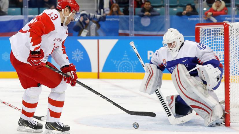 Экс-вратарь сборной России Брызгалов призвал не критиковать российских хоккеистов до конца ОИ-2018