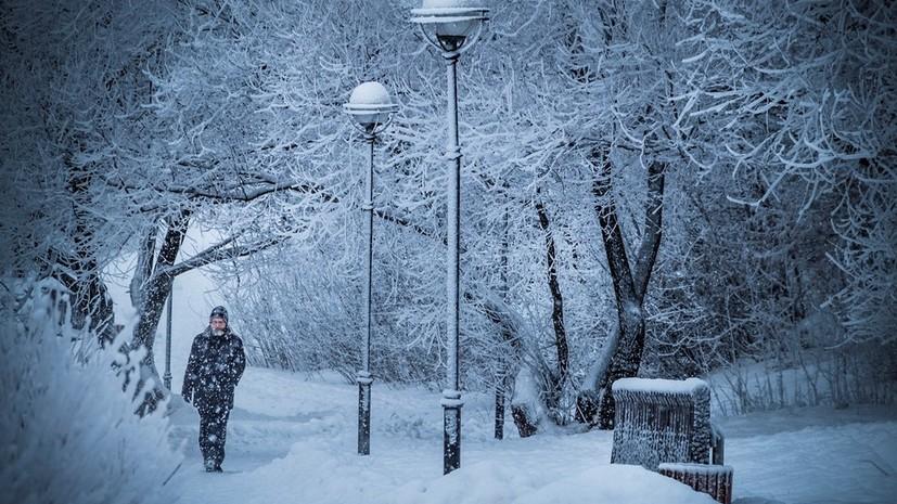 Синоптики прогнозируют «арктическое вторжение» в Москву