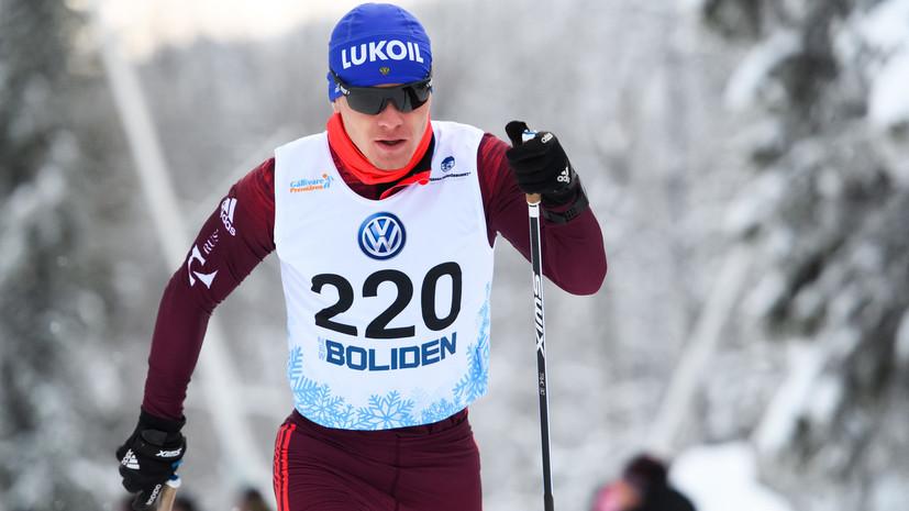 Лыжник Мельниченко рассказал о своих впечатлениях от Олимпиады в Пхёнчхане