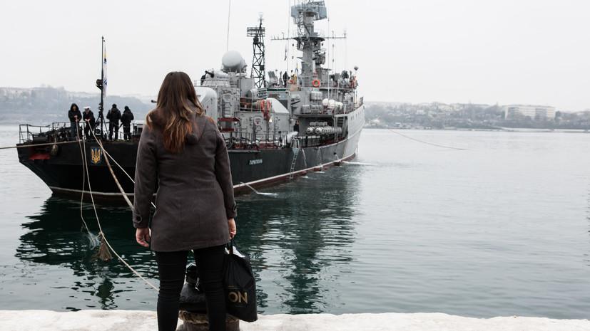 В Крыму не удивлены требованием отремонтировать оставленные Украиной корабли