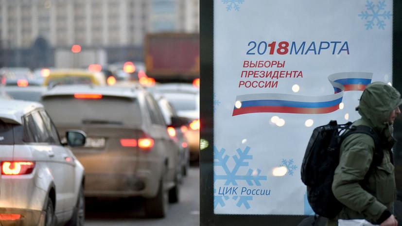 Во ВЦИОМ рассказали, какие проблемы должен решить будущий президент