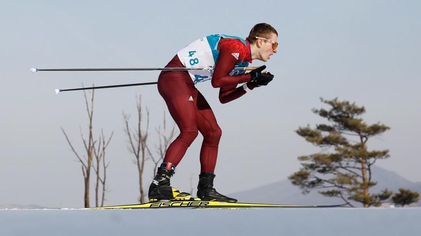 Свободным стилем: российский лыжник Спицов завоевал бронзовую медаль на Олимпиаде в Пхёнчхане