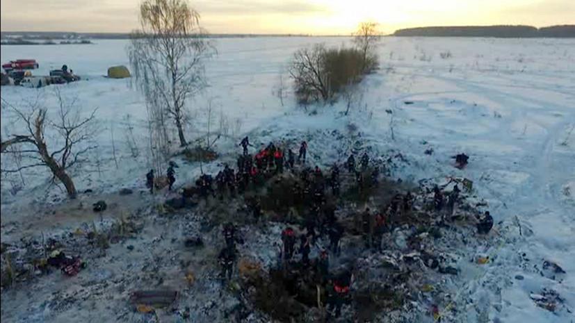 «В кабине была паника»: как специалисты оценивают показания чёрных ящиков разбившегося Ан-148