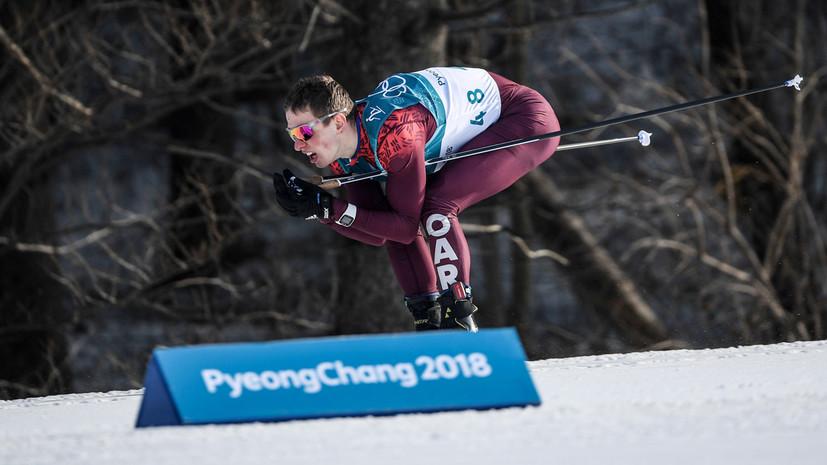 Медведев поздравил лыжника Спицова с бронзой на ОИ-2018